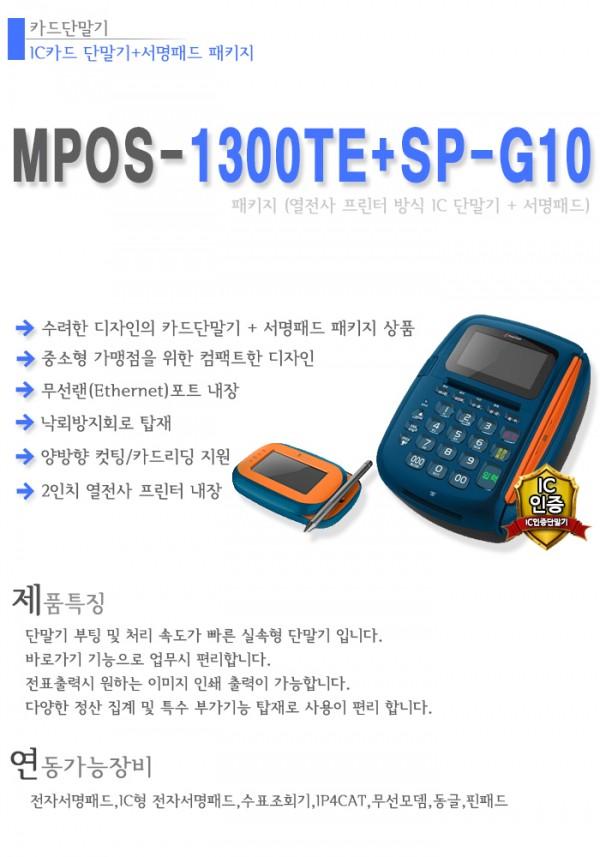 1c13095ec91aec2f98267abd68c4ffe0_1484971896_6093.jpg
